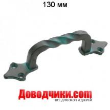 Amig Ручка-скоба 130 мм мод.1002