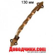 Amig Ручка-скоба 130 мм мод.1002 антик