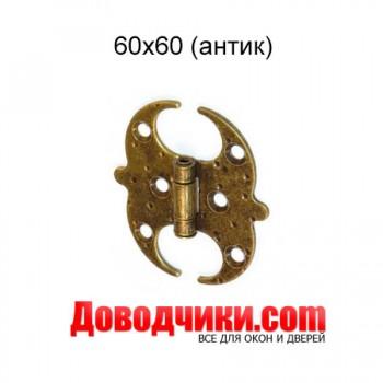 Amig Петля накладная мод.553 60х60 мм антик
