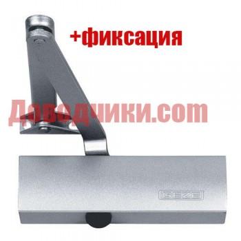 Доводчик Geze TS 1500 ЕN 3/4 фиксация