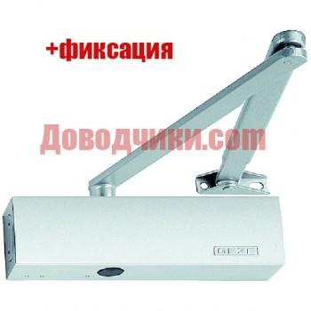 Geze TS 2000 VBC ЕN3/4/5   фиксация