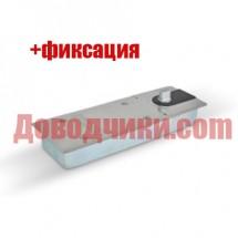 Доводчик Напольный Geze TS-550 NV EN 3/4/5/6 фиксация