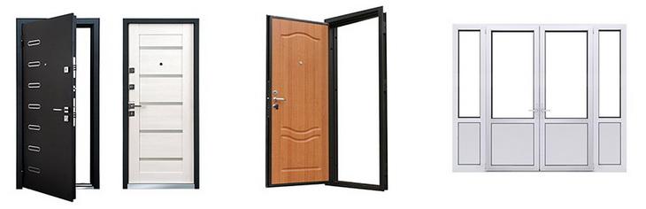 Дверная фурнитура для закрывания